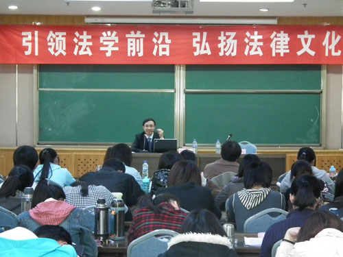 (摘自山东农业大学信息网)-山农大文法学院邀请郭桂林举办律师讲座图片